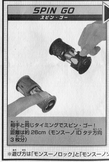 toy20121110img156 - コピー (2)
