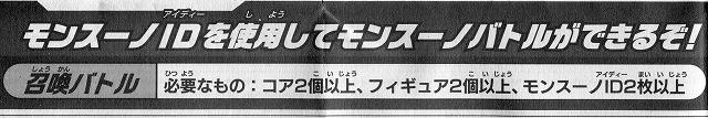 toy20121110img156 - コピー