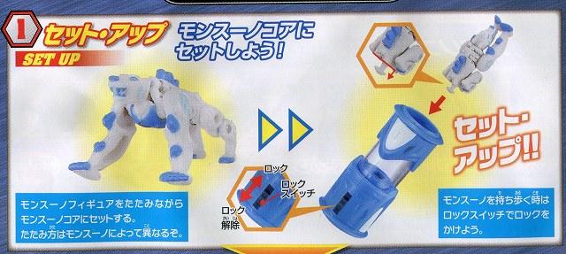 toy20121110img160 - コピー (3)
