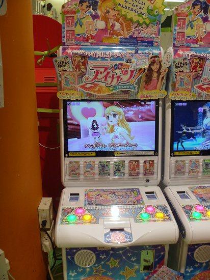 game20121116P1030776.jpg
