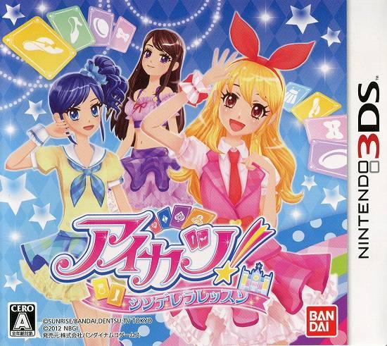 game20121116img097.jpg