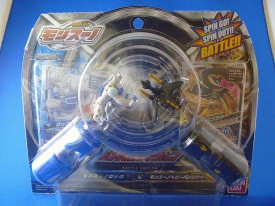 toy20121110P1030802.jpg