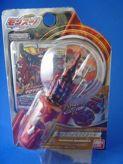 toy20121110P1030804.jpg