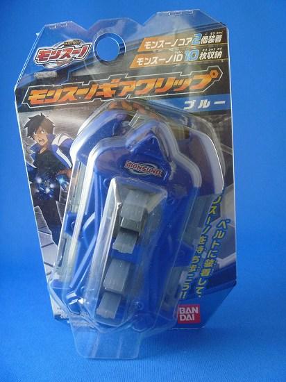 toy20121110P1030819.jpg
