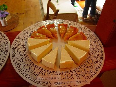 りんごとレアチーズ