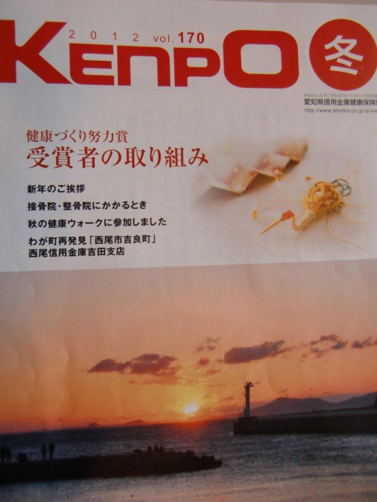 2012_0224_142157-CIMG4961.jpg