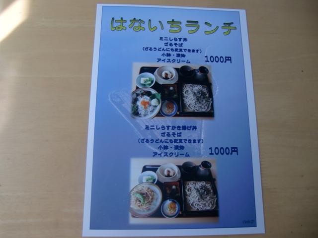 2012_0615_085537-CIMG6090.jpg