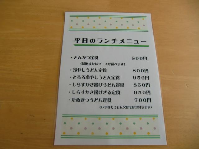 2012_0621_102025-CIMG6162.jpg