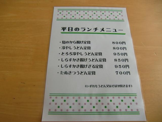 2012_0621_102039-CIMG6163.jpg