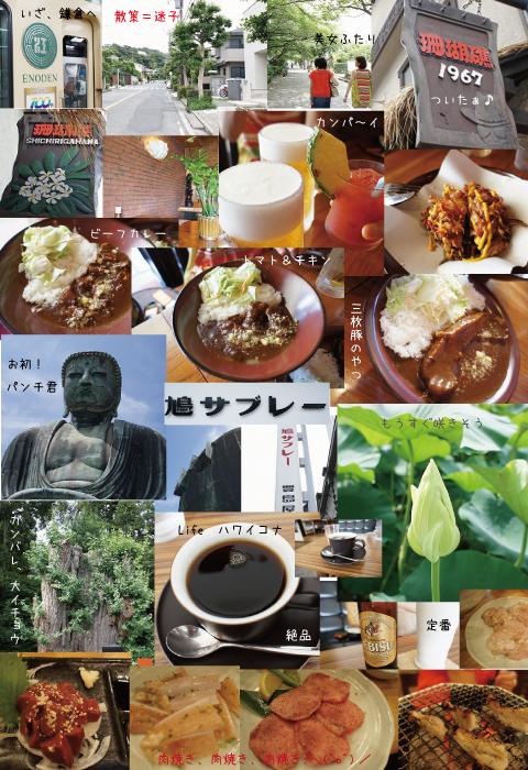 nekotabi-yokohama1.jpg