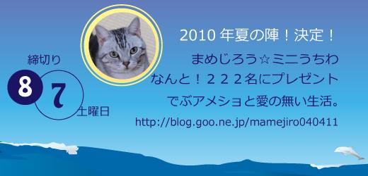 utiwa2010.jpg