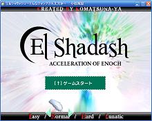 エルシャダッシュ - エルシャダイ二次創作ゲーム