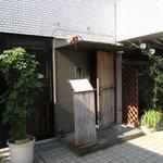 鰻重・鈴木(調布)1