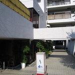 鰻重・鈴木(調布)2