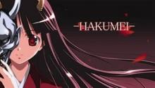 日本鬼子イメージソング HAKUMEI VY1