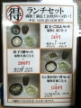 1210景勝軒02