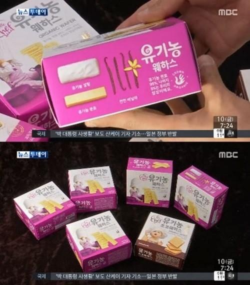 韓国 食中毒菌 お菓子