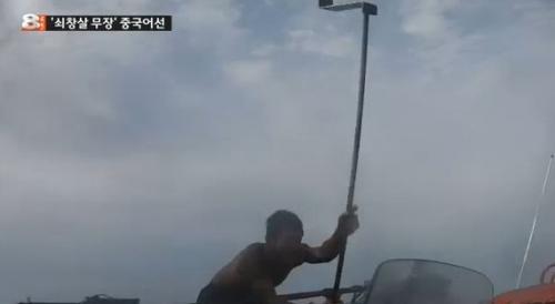 中国人漁船員 韓国海洋警察