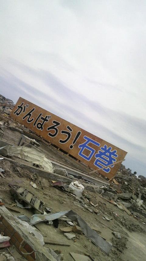 2011050317530001-1.jpg