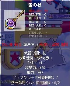Maple100820_114444.jpg