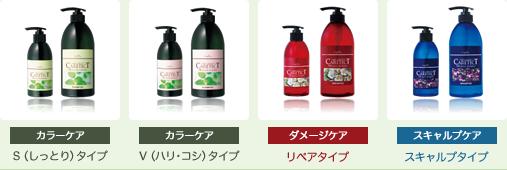 product_shampoo.jpg