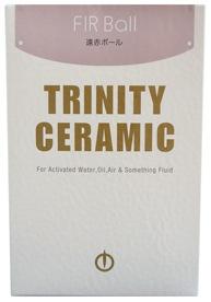 trinity_ceramic_fir_ball.jpg