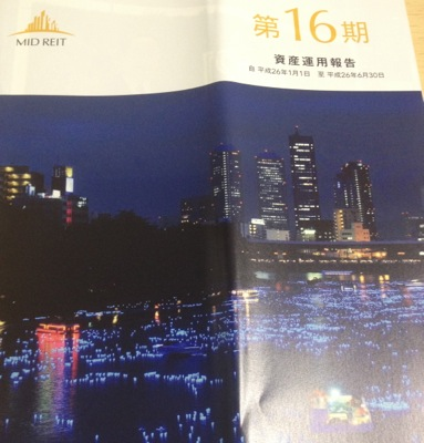 3227 MIDリート投資法人 資産運用報告書