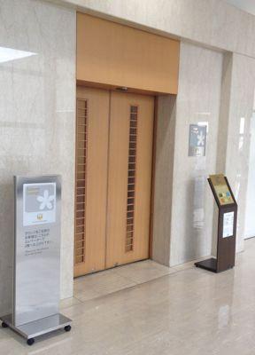 伊丹空港・サクララウンジ入り口