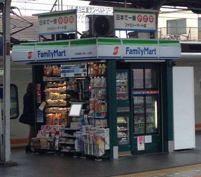 日本一小さい8028ファミリーマート
