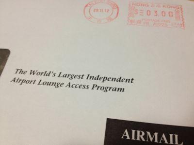 香港から手紙
