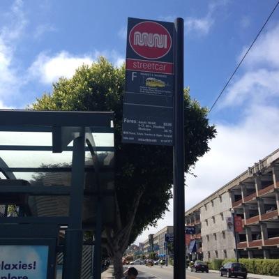 ストリートカー乗り場