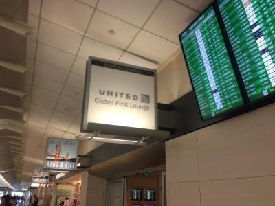 ユナイテッド航空 グローバルファーストラウンジ 入り口