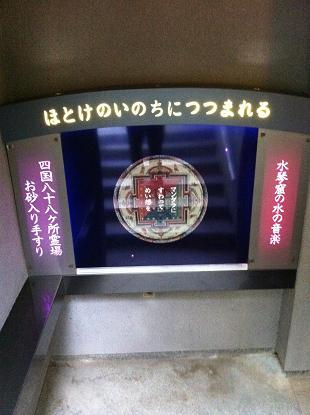 2011103007.jpg