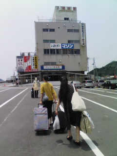 yawatahamakou~02
