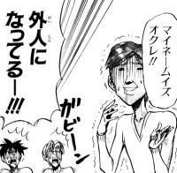 masaru_12.jpg