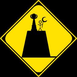 崖登り注意看板