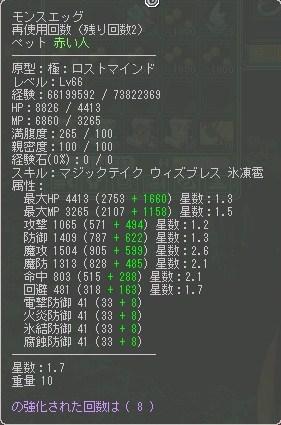 cap0003.jpg