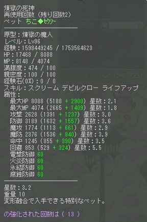 cap0033.jpg