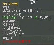 cap0065.jpg