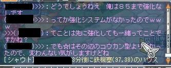 cap0087.jpg