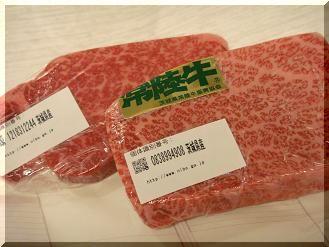 120107生肉
