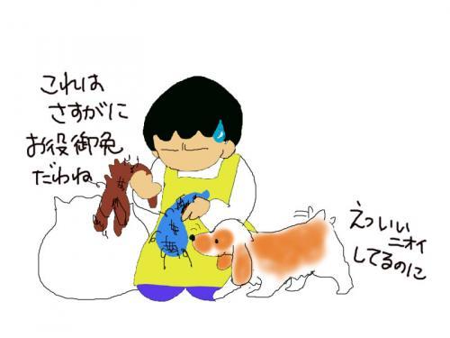 おもちゃを捨てる