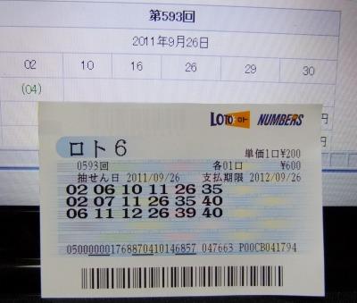 001_20110928194936.jpg