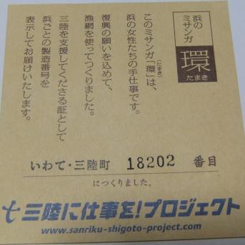 006_20111108214337.jpg