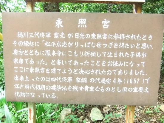 blogDSCF1183.jpg