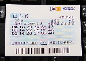 s-1011260001.jpg