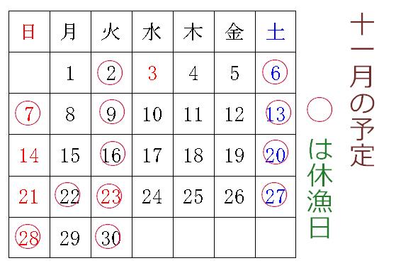 10nen11gatu.jpg