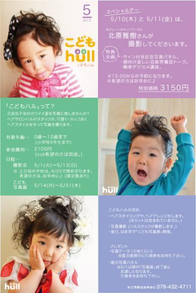 web用_convert_20120416180630