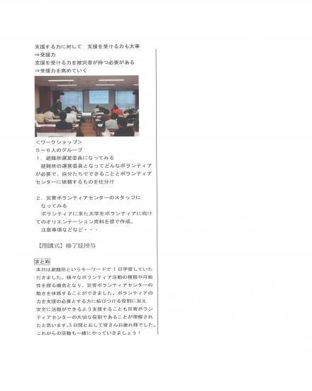 20120816113401_001_convert_20120816121803.jpg
