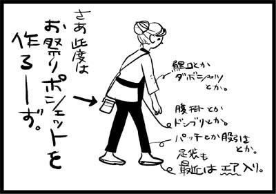 1_20100807011328.jpg